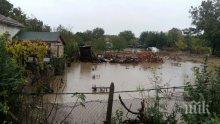 НИМХ бие тревога: Идват поройни наводнения!