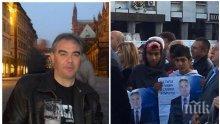МУТРЕНСКИ ВРЕМЕНА: Човек на Спартански плаши с бой противник на скандалния кмет - Георг Леонидов насърчава саморазправата (ФАКСИМИЛЕТА)