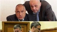 Изборите минаха и е време за истината. Планът на съветниците на Борисов да предадат ГЕРБ на ДеБъ е в ход