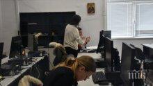 Американска компания търси 300 служители в Пловдив със стартова заплата от 2000 лева