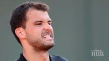 Григор Димитров ще играе за България на ATP Къп