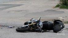 Моторист се заби в летяща по сигнал пожарна с включени светлинни сигнали (СНИМКА)