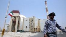 Иран изгони международни атомни инспектори