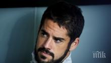 Гръмка сделка между Юве и Реал?