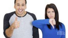 ПСИХОЛОЗИ: Мъжете са по-забавни от жените