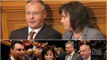 Станишев в програмна реч разби Корнелия: БСП е удобната опозиция на ГЕРБ!