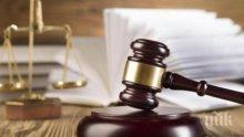 Търсят решение за най-натоварения съд