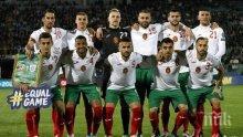 Огромна сигнална лампа за футболна България