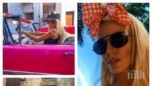 ГОРЕЩО В ПИК: Натали Трифонова изпъчи секси барабанче в любимия хотел на Кардашиян в Хавана (СНИМКИ)