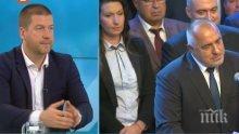 ГЕРБ ОТЛИЧНИК! Живко Тодоров: Харесва ми да съм кмет, но Борисов има много кадри