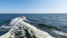 Жена, изгубена дни наред в морето, оцеля само с ...