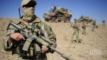 Американска делегация ще посети Турция за нови преговори за Сирия