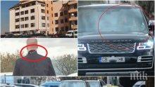 ФОТО БОМБА В ПИК: Телевизията на Слави по-охранявана от бункер на ВИС-2. Мутри със слушалки го вардят като наркобарон (ПАПАРАШКИ СНИМКИ)