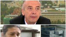 СКАНДАЛ: Доц. Мангъров заплаши многодетния отец Евгений от Сливен със затвор, отказал да ваксинира децата си