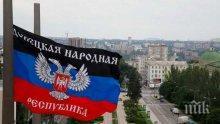 """След изтеглянето на войските в Донбас ще бъдат създадени  """"зони за сигурност"""""""