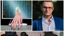 """РАЗВОД: Кристиян Бойков скъса със скандалната """"ТАД Груп"""" - киберспецът купонясва с бели хакери"""