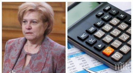 САМО В ПИК TV! Менда Стоянова с ексклузивен коментар пред медията ни за Бюджет 2020: Намаляваме дълга, с увеличението на минималната заплата даваме тласък и на другите