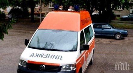 извънредно рейс катастрофира пловдив линейка откара шофьора