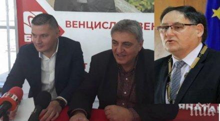 БСП вие на умряло и в Шумен! Кандидатът на ГЕРБ удари червения Венци Венков със 77 гласа, хората на Нинова искат касиране без доказателства