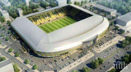 """Нормалната бизнес логика изисква нова концесия за стадиона на """"Ботев"""" Пловдив"""