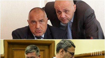 изборите минаха време истината планът съветниците борисов предадат герб дебъ ход