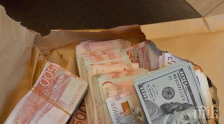 Задържаха недекларирана валута за над 137 000 лева