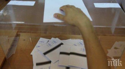 Прокуратурата с обвинения за купуване на гласове в Ямбол