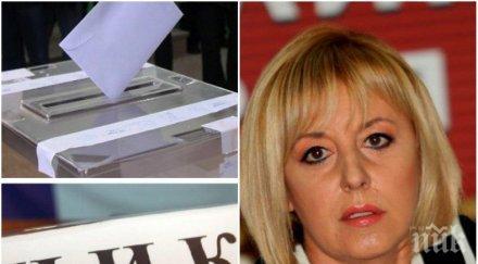 СИГНАЛ ДО ПИК: Застъпници на Мая Манолова изпързаляни - не си взели парите за балотажа