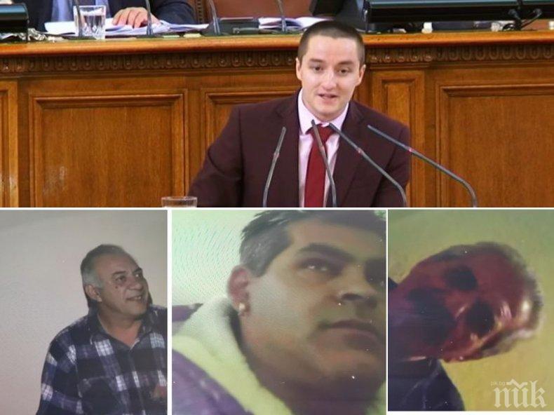 РАЗКРИТИЕ: Арестуваните за купуване на гласове роми плащали до 150 лв. за вот в полза на Явор Божанков от БСП
