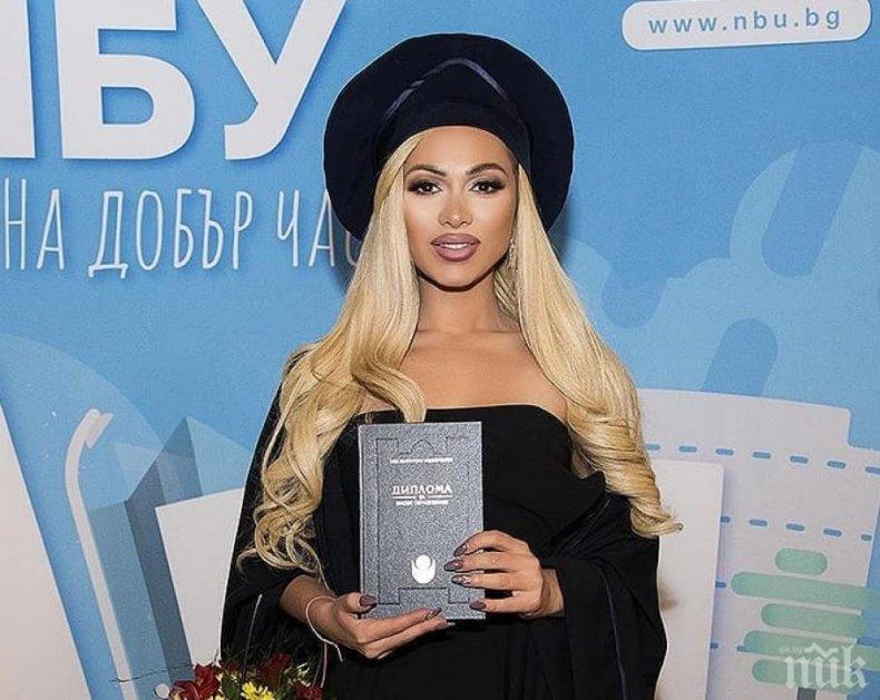Чудо! Нора Недкова се дипломира