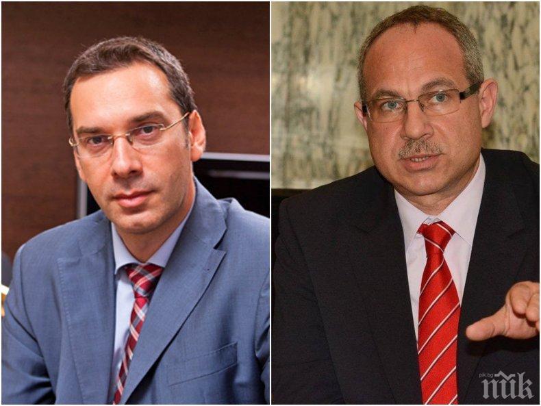 Министри, кметове и топ историци в Бургас на 10 ноември - научна конференция отбелязва 30-годишната от началото на промените