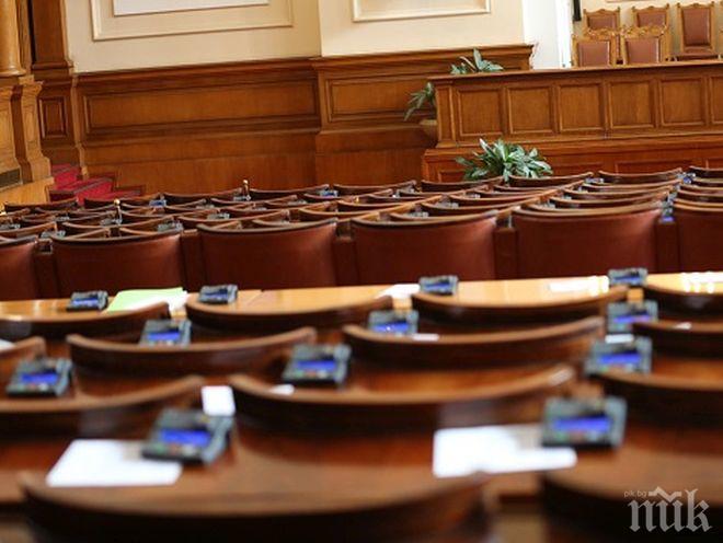 Депутатите приеха промени в данъчното законодателство