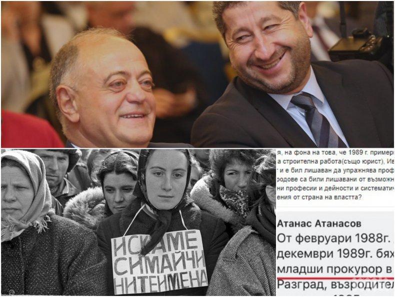 Десен анализатор с много тежък удар срещу Атанасов от ДеБъ: Какво е правил като прокурор в смесения Разград по време на Възродителния процес и крие ли членство в БКП