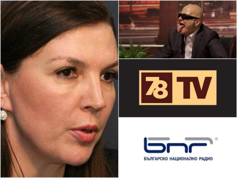 САМО В ПИК: Бетина Жотева от СЕМ с ексклузивно интервю пред медията ни за скандалния език в телевизията на Слави и сагата с БНР - тлъсти глоби грозят Дългия