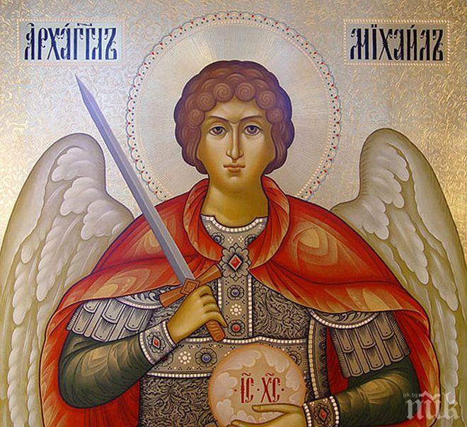 ГОЛЯМ ПРАЗНИК: Днес е денят с най-много именици - черпят всички, които носят ангелски имена, а всеки трябва да направи това...