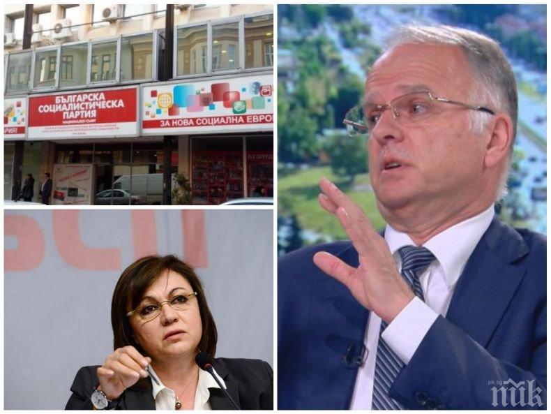 Боян Чуков разби на пух и прах Нинова: Извършиха поредната клоунада с редовите социалисти, абсолютен водевил