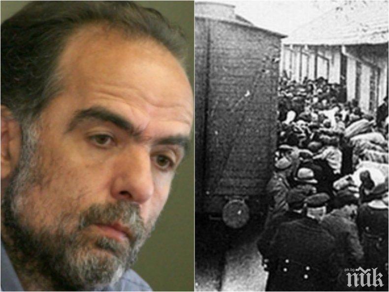 Присъда изхвърля Тома Белев от Столичния общински съвет