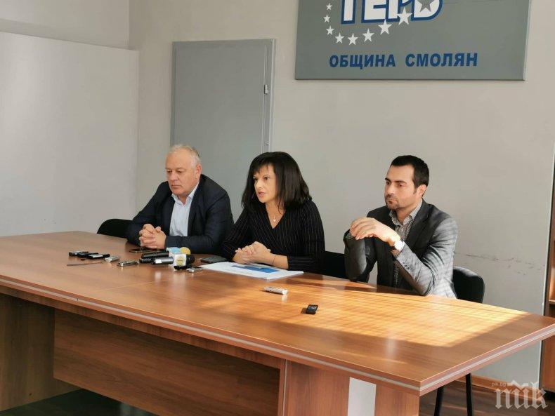 Дариткова: ГЕРБ спечели изборите в 5 общини от Смолянска област, има 55 съветници и 19 кметове