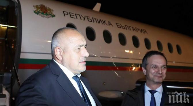 ПЪРВО В ПИК: Борисов пристигна в Женева на лидерска среща за Западните Балкани