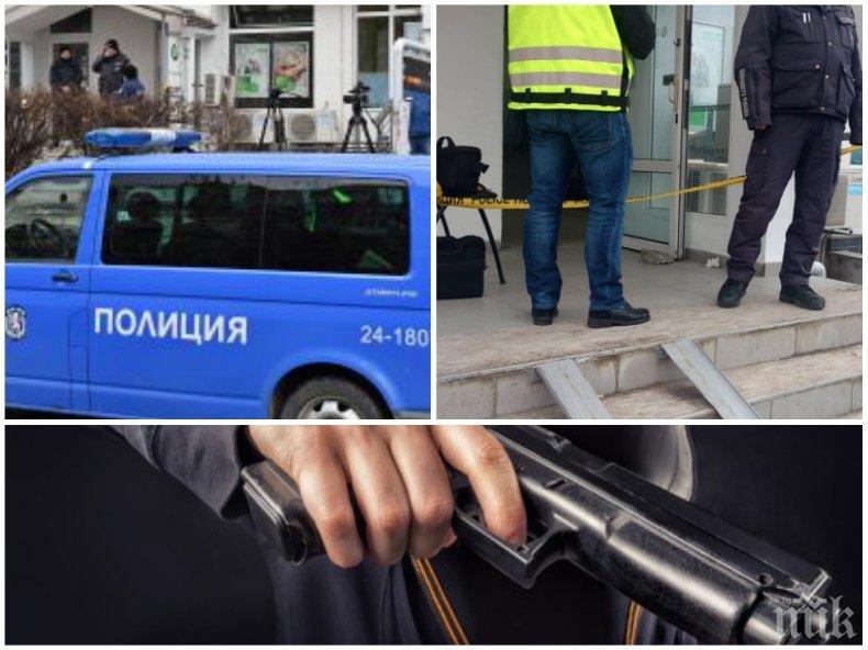 САМО В ПИК: Свидетел на обира в банка в София: Беше страшно (СНИМКИ)