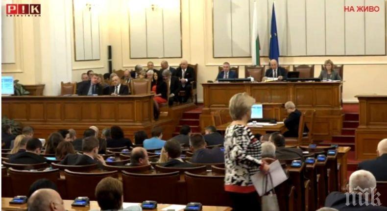 ПЪРВО В ПИК TV: Заместниците на Волен Сидеров и Лиляна Павлова в парламента положиха клетва