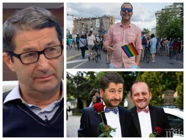 """САМО В ПИК: Каролев взе на подбив Радан Кънев и психодесните! Прекръсти ги на """"Да, нема лево, нема десно, има розово-зИлено"""""""