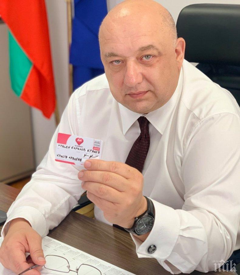И Красен Кралев като Борисов - дарява си органите