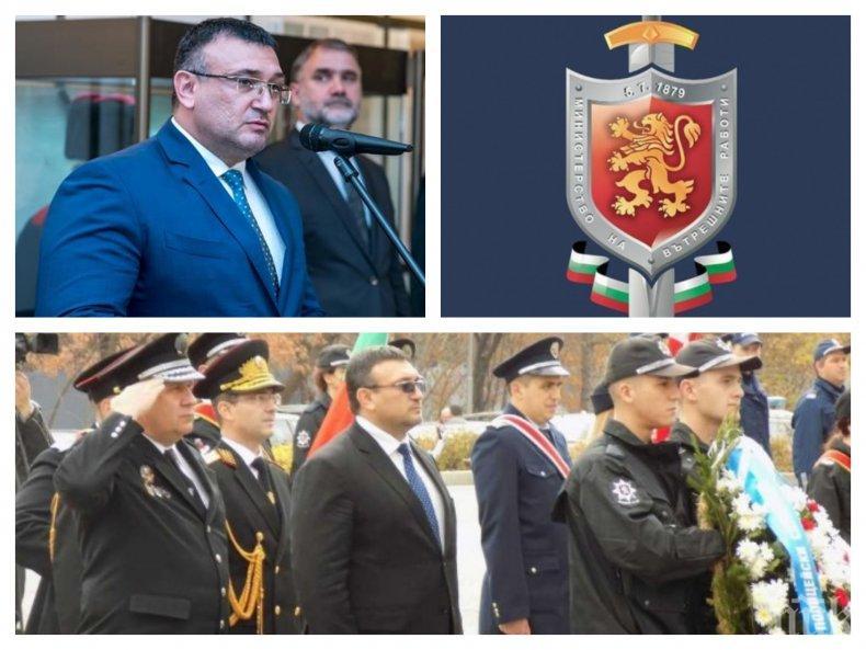 ИЗВЪНРЕДНО В ПИК TV! Вътрешният министър Младен Маринов: МВР оцени професионалните качества на Гешев - работим добре, последните 10 дни нямаме сигнал за телефонна измама (СНИМКИ/ОБНОВЕНА)