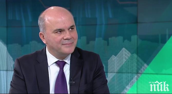 Бисер Петков: Възрастните хора стават във все по-голяма степен ценен актив за пазара на труда