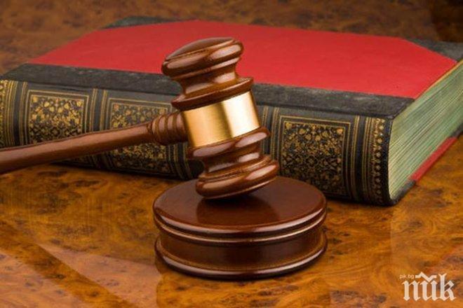 Осъдиха мъж, държал в плен жена в Кърджали