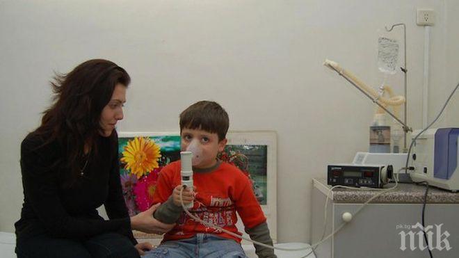 ПОМОЩ: Родители събират пари за инхалатори за болница