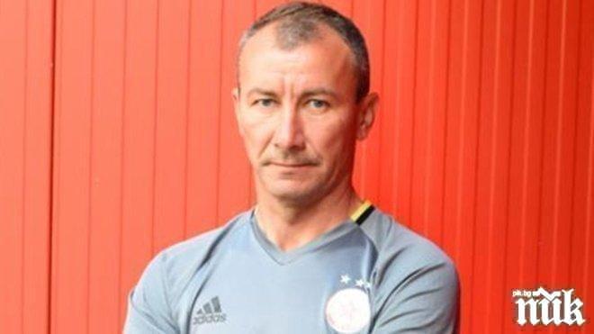 Връща ли се Стамен Белчев в ЦСКА?