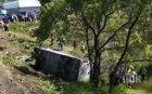 Шестима загинали и десетки ранени при катастрофа на автобус в Перу