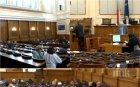 САМО В ПИК TV: Депутатите ваканцуват, докато четат докладите за бюджета (НА ЖИВО/СНИМКИ)